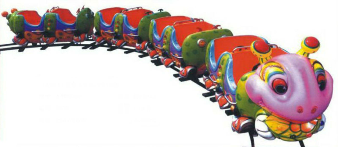 Children Park Joy Trains